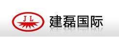 北京建磊国际装饰工程股份有限公司