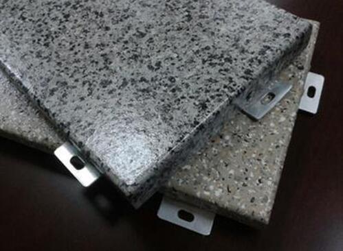 仿大理石氟碳铝单板